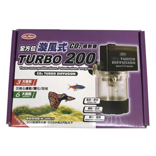 CO2 Turbo Diffuser 200 by Mr. Aqua]